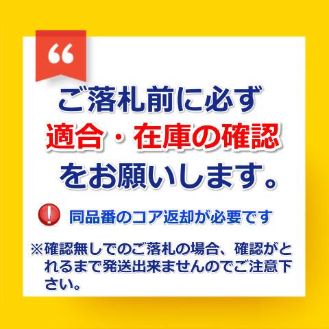 スロットルボディ リビルト キューブ YZ11 Z12 16119-9U50A 北海道、沖縄、離島は送料加算あり_画像2