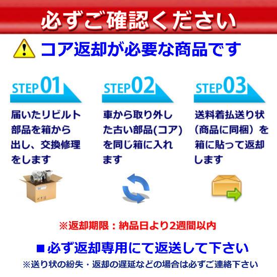 スロットルボディ リビルト キューブ YZ11 Z12 16119-9U50A 北海道、沖縄、離島は送料加算あり_画像3