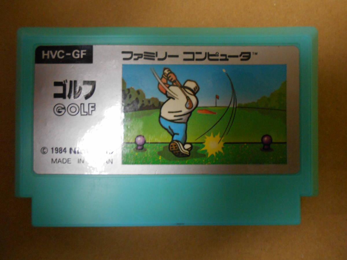 即決 動作確認済 ゴルフ ファミコン用ソフト FC 中古品 清掃済 クリックポスト送料198円 同梱歓迎_画像1