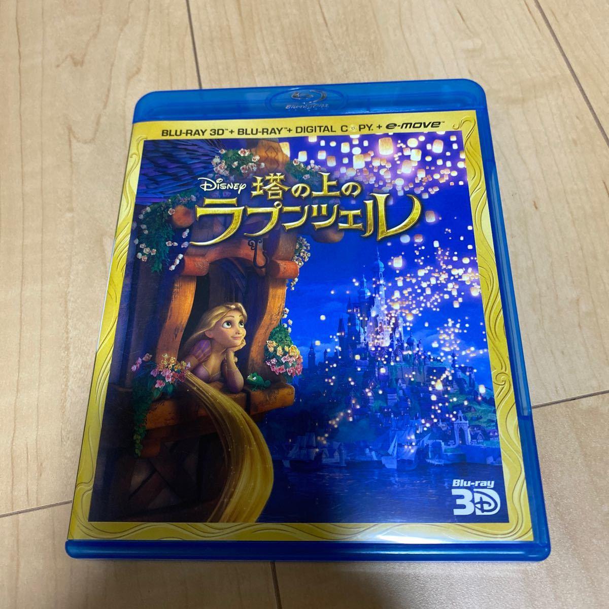 塔の上のラプンツェル 3Dスーパーセット (Blu−ray Disc) (ディズニー)