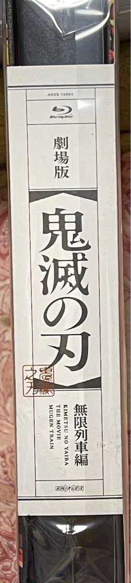 劇場版鬼滅の刃 無限列車編 完全生産限定版Blu-ray盤