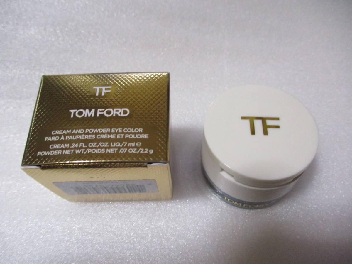 トム フォード クリーム アンド パウダー アイ カラー 10 アジュレー サン(新品・限定品)_画像1