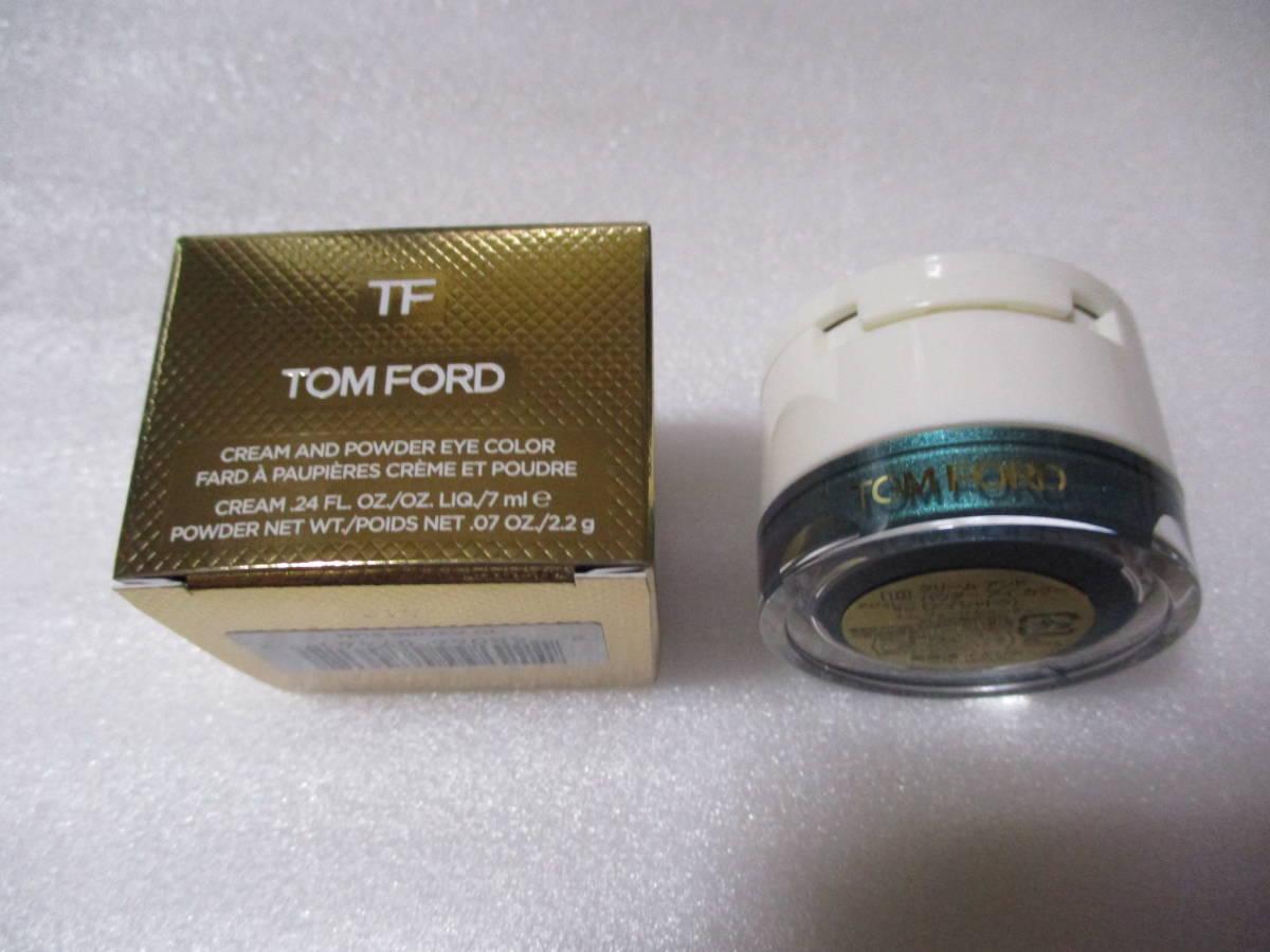 トム フォード クリーム アンド パウダー アイ カラー 10 アジュレー サン(新品・限定品)_画像2