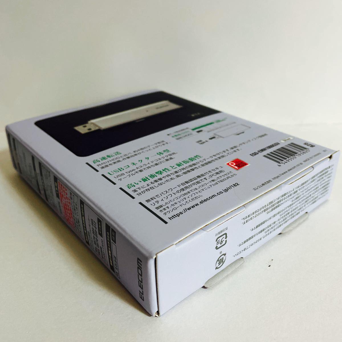 ☆新品☆ ESD-EMN1000GSV [外付けポータブルSSD ESD-EMNシリーズ 1TB シルバー]