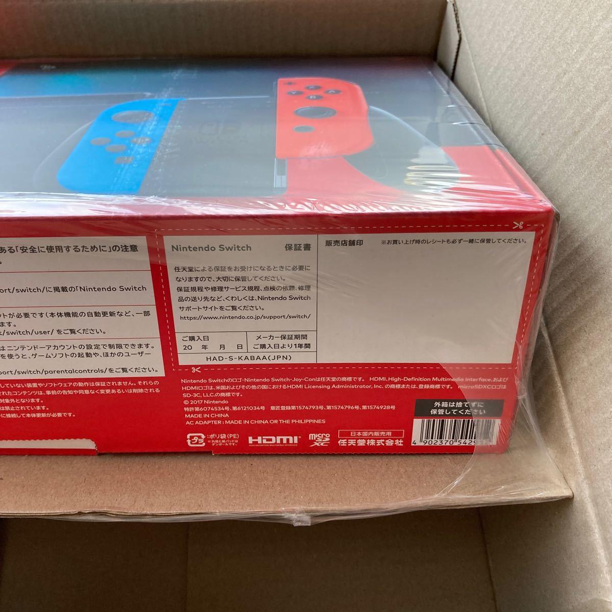 Nintendo Switch ネオンブルー ニンテンドースイッチ