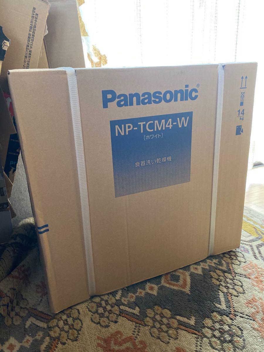パナソニック食器洗い乾燥機 NP-TCM4 ホワイト