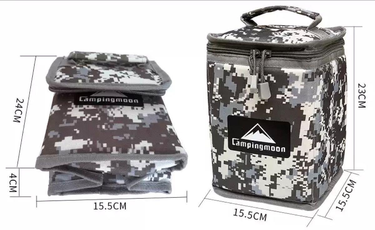 CAMPING MOON キャンピングムーン キャンプギア収納ケース ランタンケース T-8B OD缶収納ケース アウトドアギア