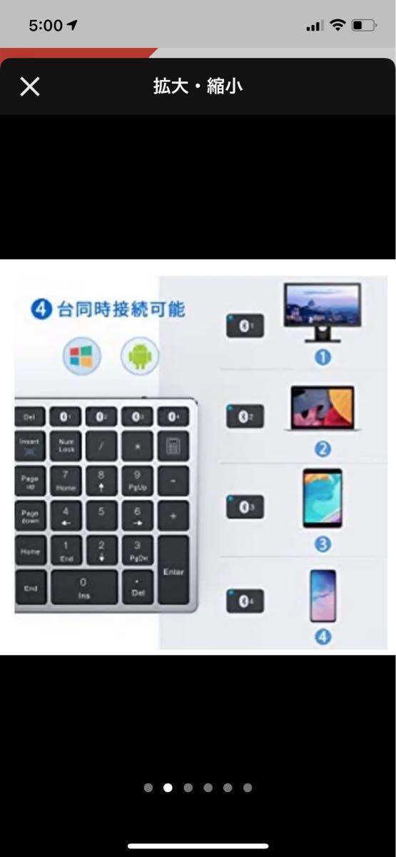 Bluetooth キーボード 日本語配列4台同時接続可能ワイヤレスキーボード