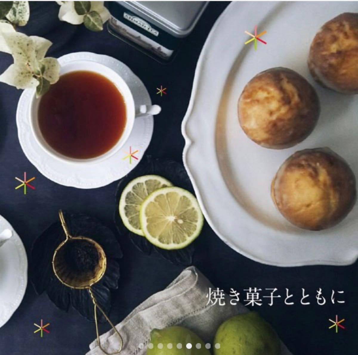 アーマッドティー(アールグレイ)【100g×2缶】★高品質紅茶