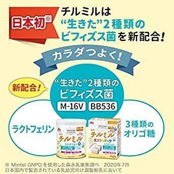 新品森永 フォローアップミルク チルミル エコらくパック つめかえ用 1600g(400g×2袋×2箱) [P5U4_画像2