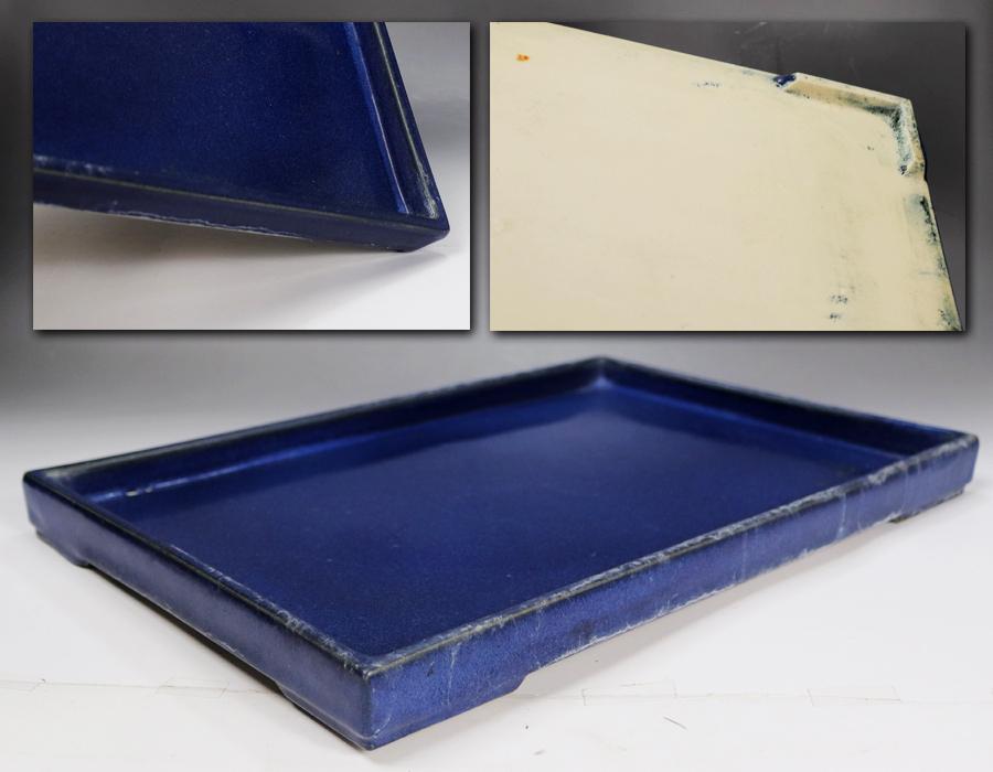 【源】《GoToオークション》時代唐物 海鼠釉 長四方形 水盤