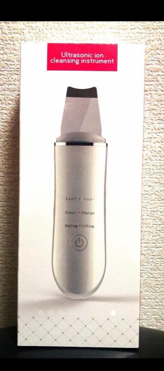 ウォーターピーリング 超音波 ピーリング 1台4役 フェイスケア イオン導入 イオン導出 美顔器