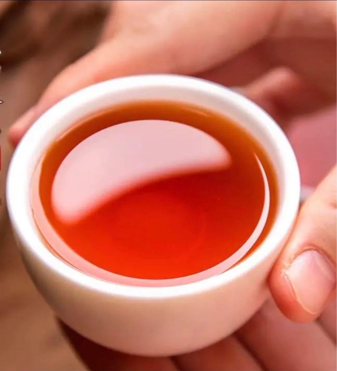 お茶 プーアール茶 中国茶