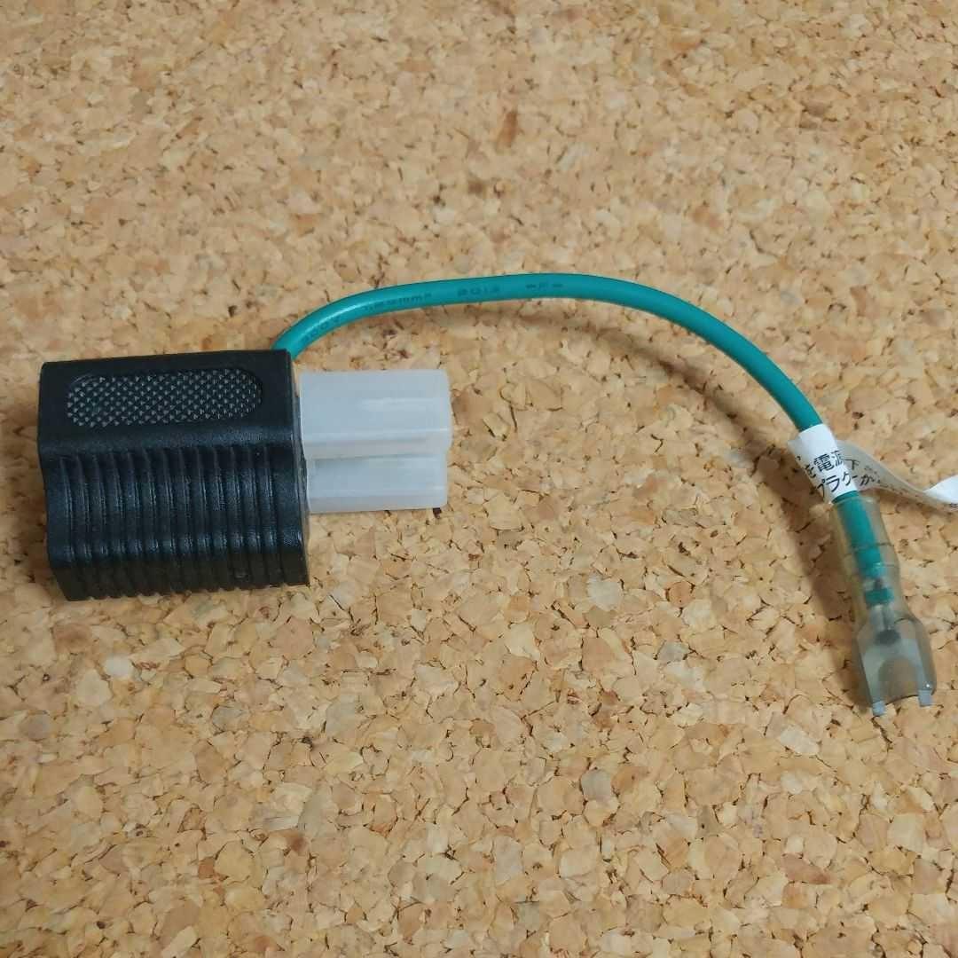 ケーブル類8本セット 2ピン変換adp