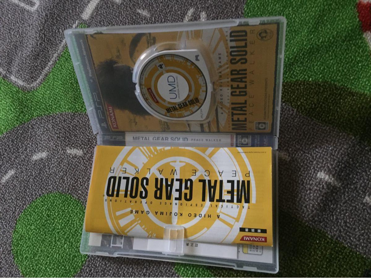メタルギアソリッド ピースウォーカー PSP the Best