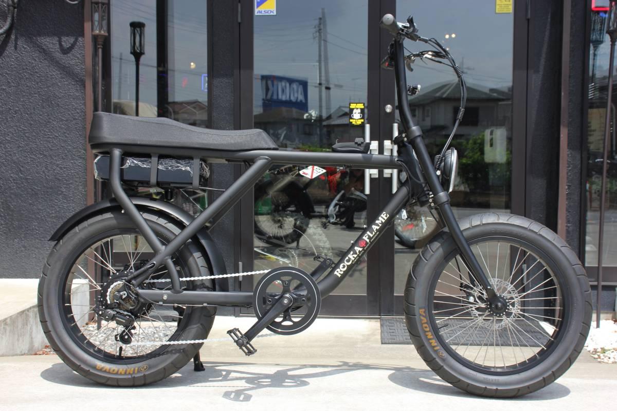 ●新品購入後 走行100m程度の中古品● 電動アシスト自転車 ファットバイク ★ ROCKAFLAME MAKAMI ★ Eバイク e-bike ダブルシート!! _画像3