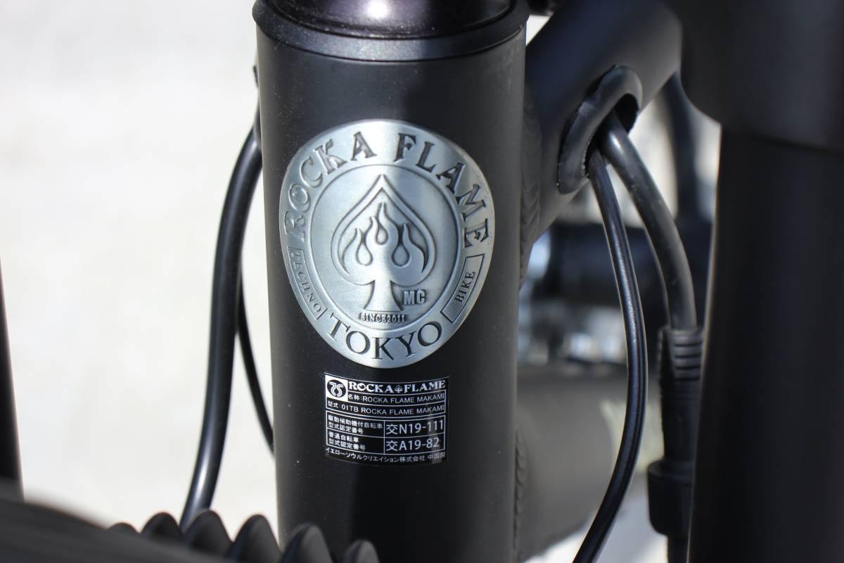 ●新品購入後 走行100m程度の中古品● 電動アシスト自転車 ファットバイク ★ ROCKAFLAME MAKAMI ★ Eバイク e-bike ダブルシート!! _画像7