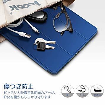 ネイビーブルー ESR iPad Mini 5 2019 ケース 軽量 薄型 PU レザー スマート カバー 耐衝撃 傷防止 ソ_画像8
