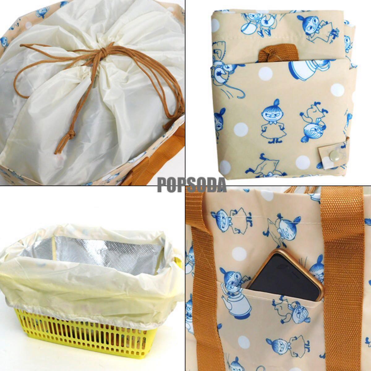 新品 ムーミン 保冷バッグ レジカゴバッグ レディース エコバッグ 大容量 BE クーラーバッグ ボストンバッグ  保冷 バッグ