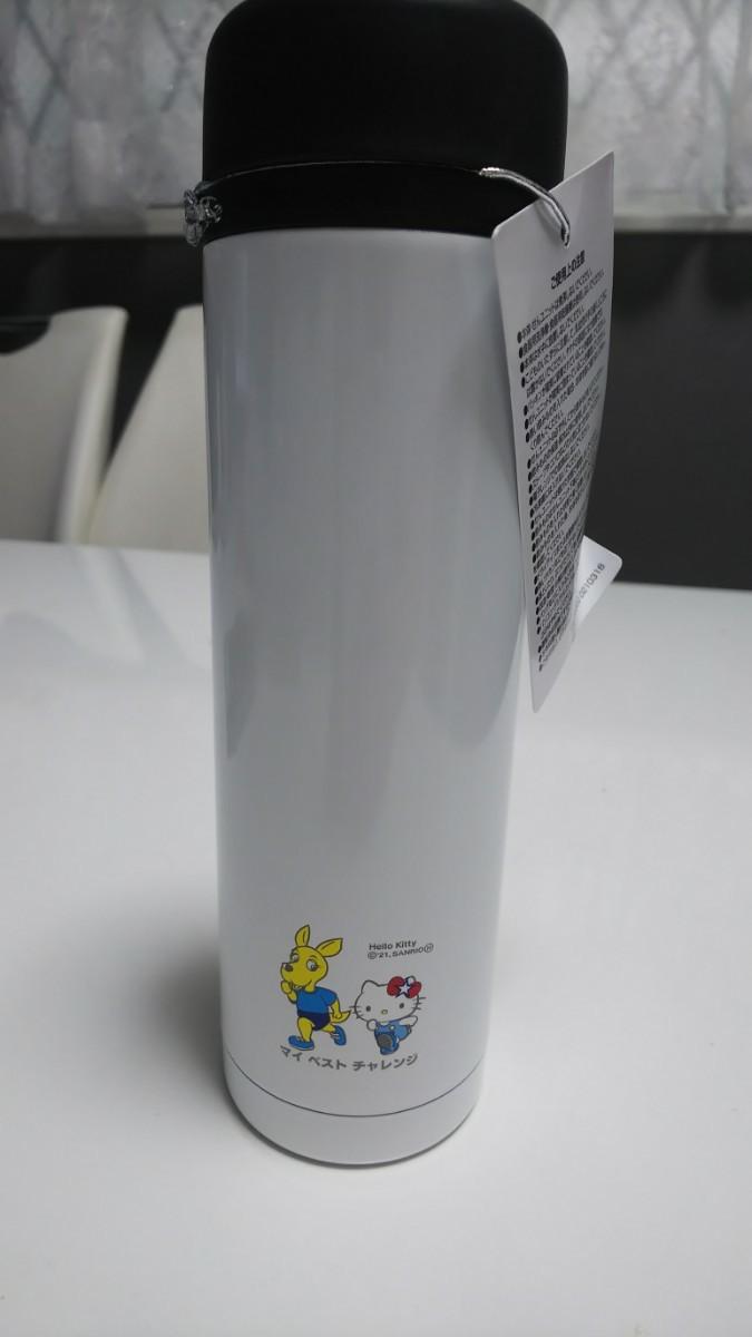 西濃運輸&ハローキティーコラボステンレスボトル