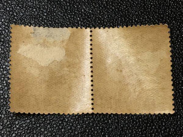 1207未使用切手 記念切手 1927年 万国郵便連合(UPU)加盟50年 1.5銭 前島密 2枚入 1927.6.2.発行 ヒンジ有 日本切手_画像3