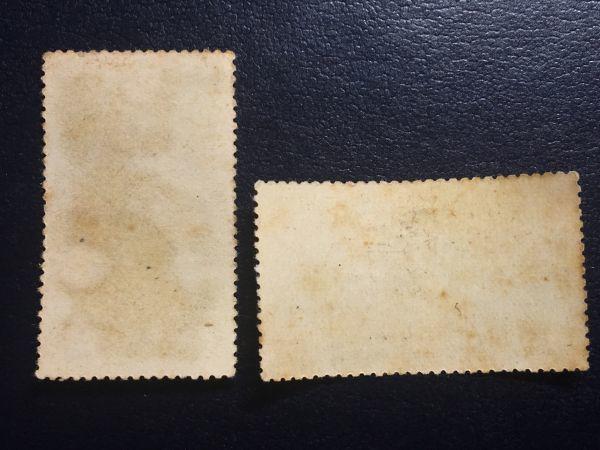 4292未使用切手記念切手1941年第一次次高タロコ国立公園切手2銭4銭2種入1941.3.10発行シミ有日本切手戦前切手山切手風景切手海切手即決切手_画像3