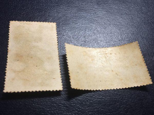 4292未使用切手記念切手1941年第一次次高タロコ国立公園切手2銭4銭2種入1941.3.10発行シミ有日本切手戦前切手山切手風景切手海切手即決切手_画像2