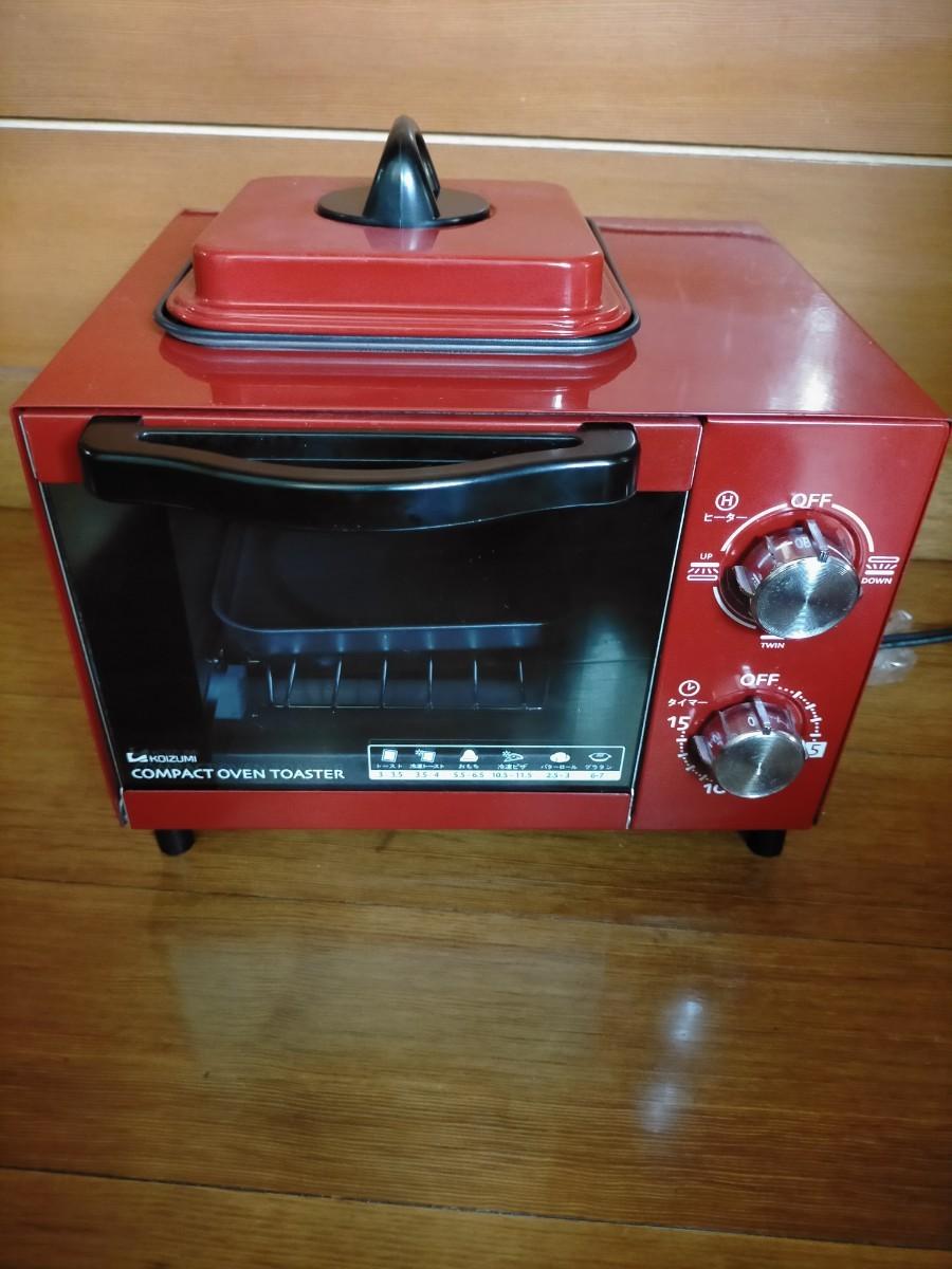 オーブントースター コイズミ KOS-0701 レッド