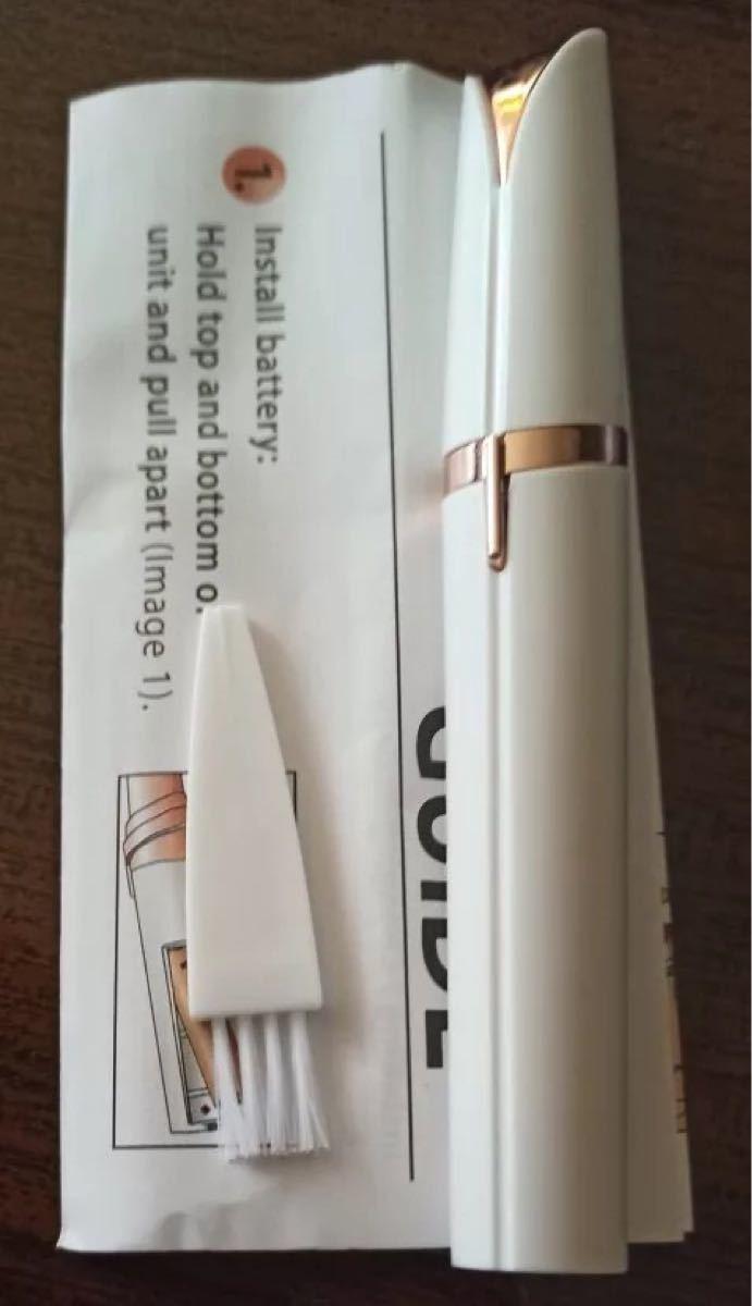 眉毛シェーバー 電気シェーバー 眉毛カッター LEDライト 360°回転式内刃