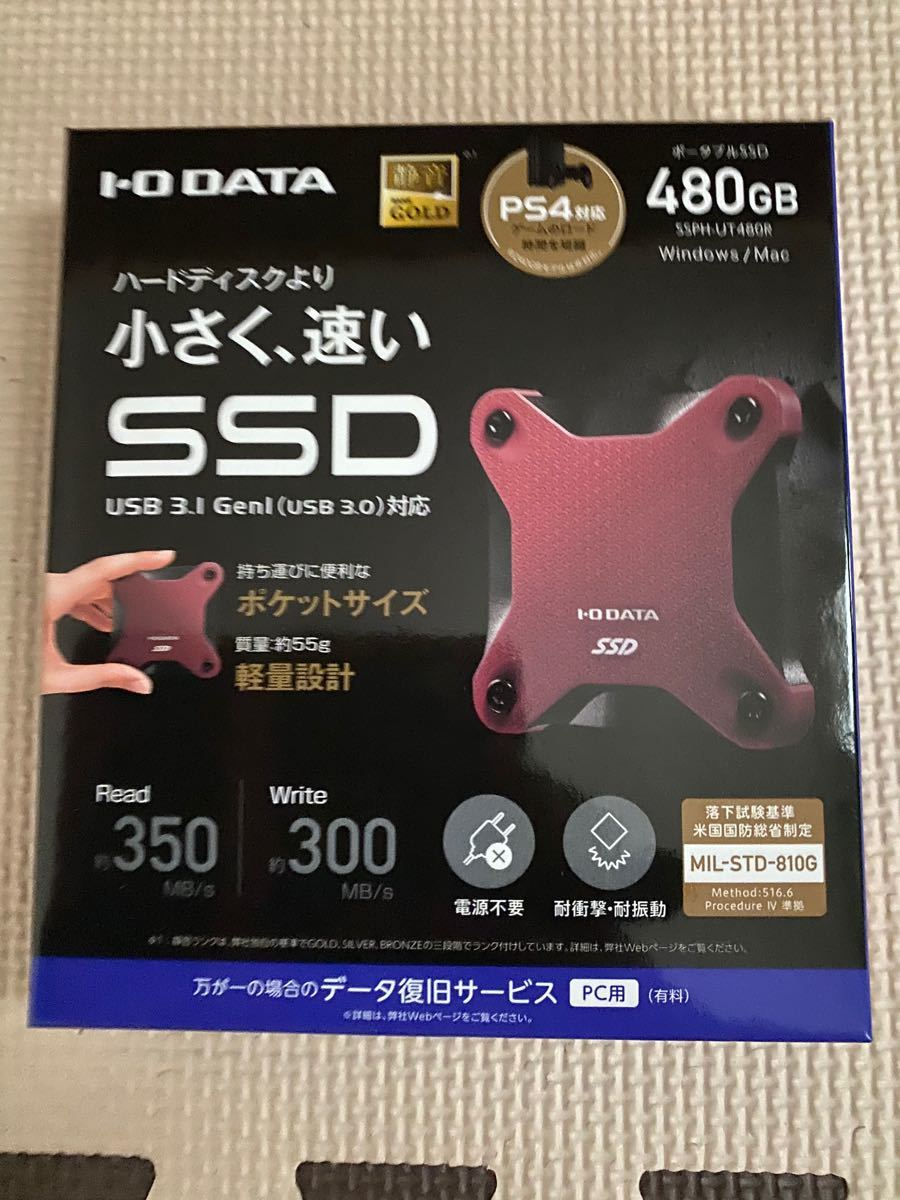 外付けSSD 新品 480GB I・O DATA SSPH-UT480K アイオーデータ