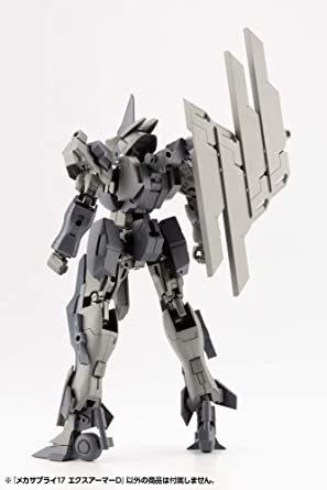 M.S.G モデリングサポートグッズ メカサプライ17 エクスアーマーD 全長約86mm NONスケール プラモデル_画像4