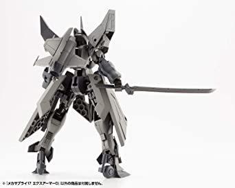 M.S.G モデリングサポートグッズ メカサプライ17 エクスアーマーD 全長約86mm NONスケール プラモデル_画像8
