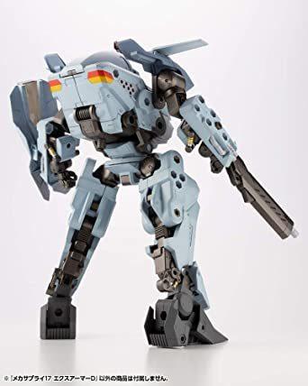 M.S.G モデリングサポートグッズ メカサプライ17 エクスアーマーD 全長約86mm NONスケール プラモデル_画像10