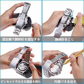 新品JTENG 腕時計工具セット 時計修理工具セット 電池交換 ベルト サイズ調整 ミニ精密ドライバー付き 収納ケー1SJQ_画像4