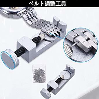 新品JTENG 腕時計工具セット 時計修理工具セット 電池交換 ベルト サイズ調整 ミニ精密ドライバー付き 収納ケー1SJQ_画像3