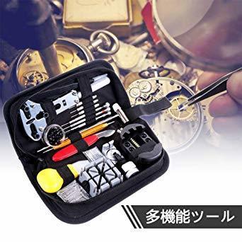 新品JTENG 腕時計工具セット 時計修理工具セット 電池交換 ベルト サイズ調整 ミニ精密ドライバー付き 収納ケー1SJQ_画像7