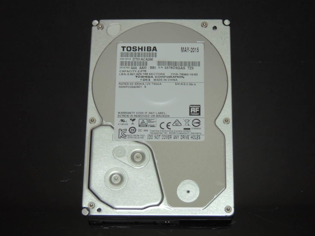 【検品済み/使用0時間】TOSHIBA 2TB HDD 3.5インチ DT01ACA200 管理:t-29_画像1