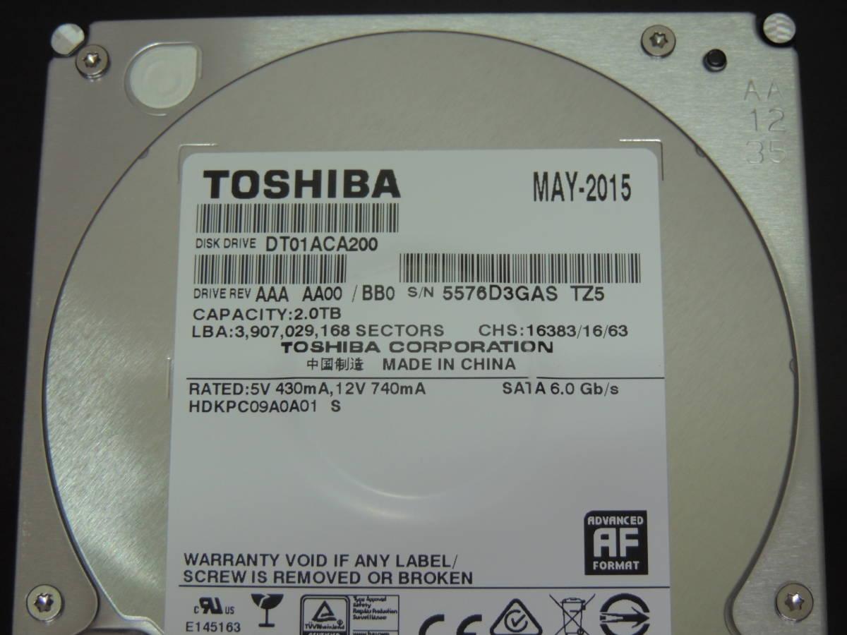 【検品済み/使用0時間】TOSHIBA 2TB HDD 3.5インチ DT01ACA200 管理:t-29_画像4