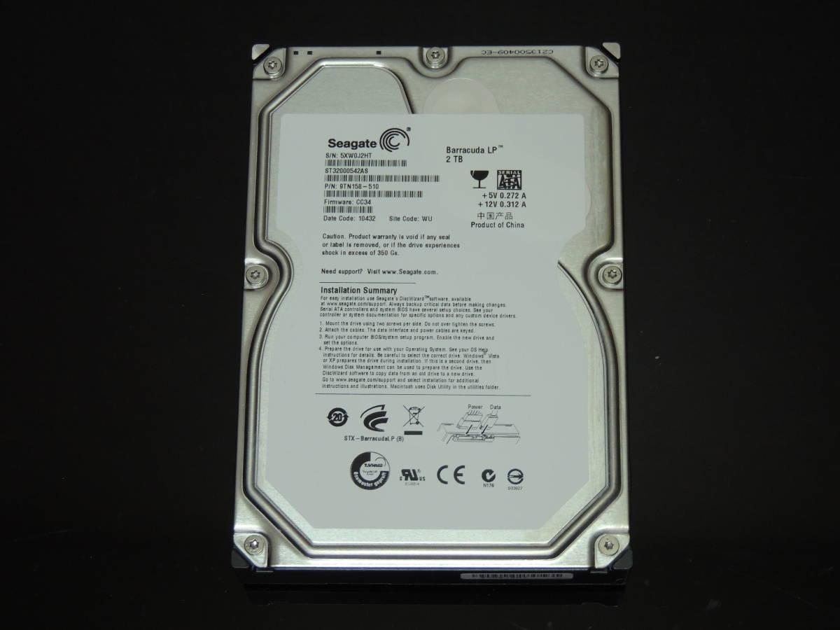 【検品済み/使用558時間】Seagate 2TB HDD 3.5インチ ST32000542AS 管理:t-62_画像1