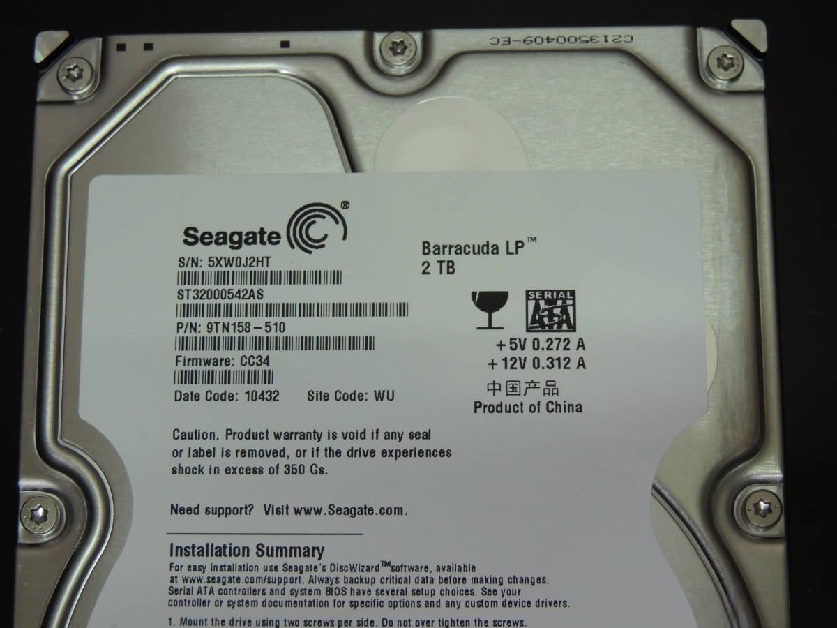 【検品済み/使用558時間】Seagate 2TB HDD 3.5インチ ST32000542AS 管理:t-62_画像4