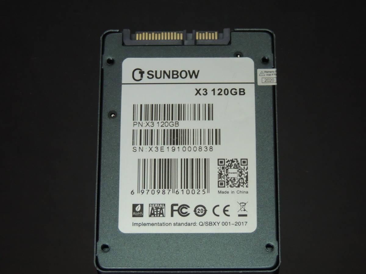 【検品済み/使用127時間】SUNBOW X3 SSD 120GB 管理:k-44_画像4