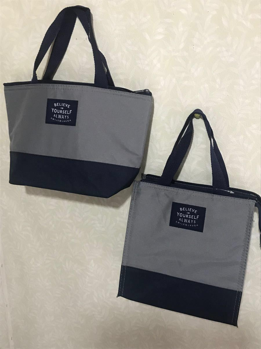 トートバッグ ランチバッグ保冷保温 レディースバッグ 青 ミニバッグ コンパクトバッグ 弁当用品 キッチン用品
