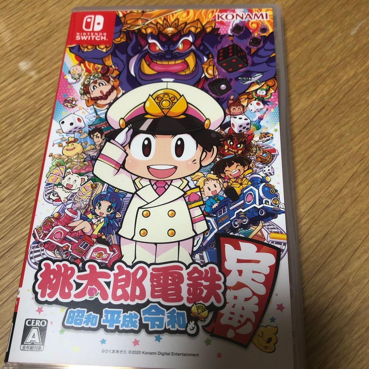 【Switch】 桃太郎電鉄  昭和 平成 令和も定番