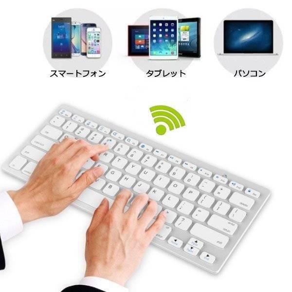 ワイヤレスキーボード 在宅ワーク テレワーク WFH 無線 薄型軽量 ホワイト