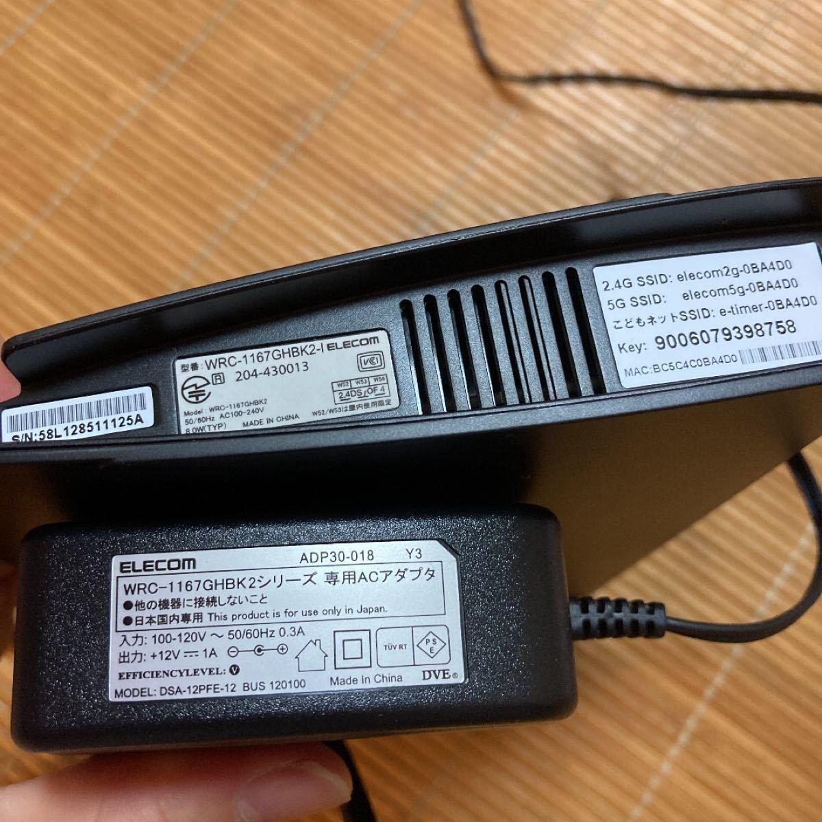 ELECOM WiFi ギガビット 無線LANルーター 親機