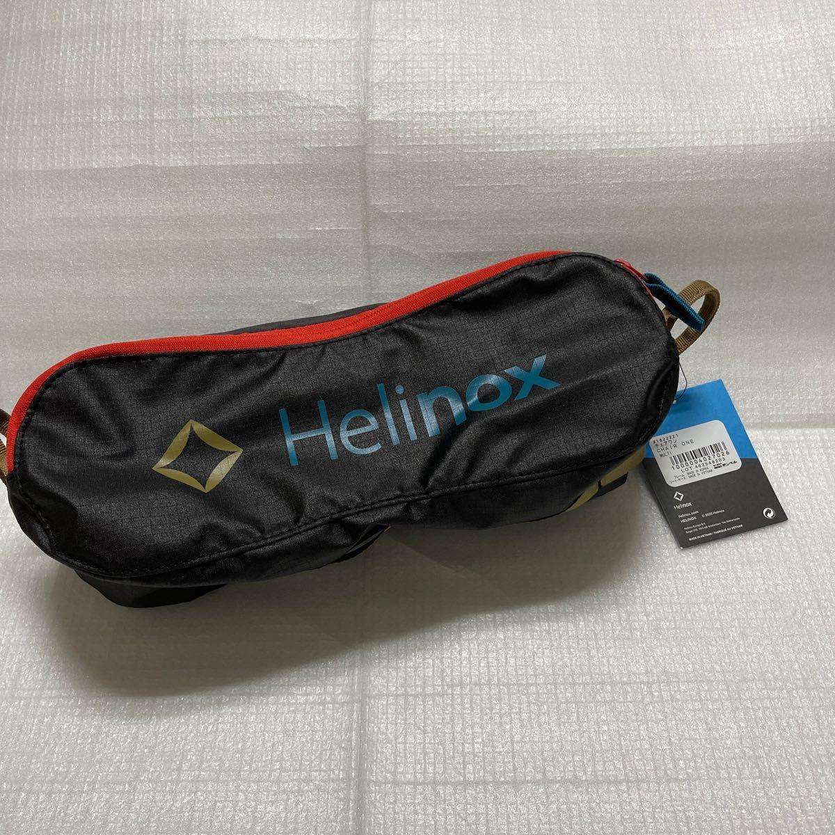 ヘリノックス Helinox チェアワン 純正ケース マルチカラー