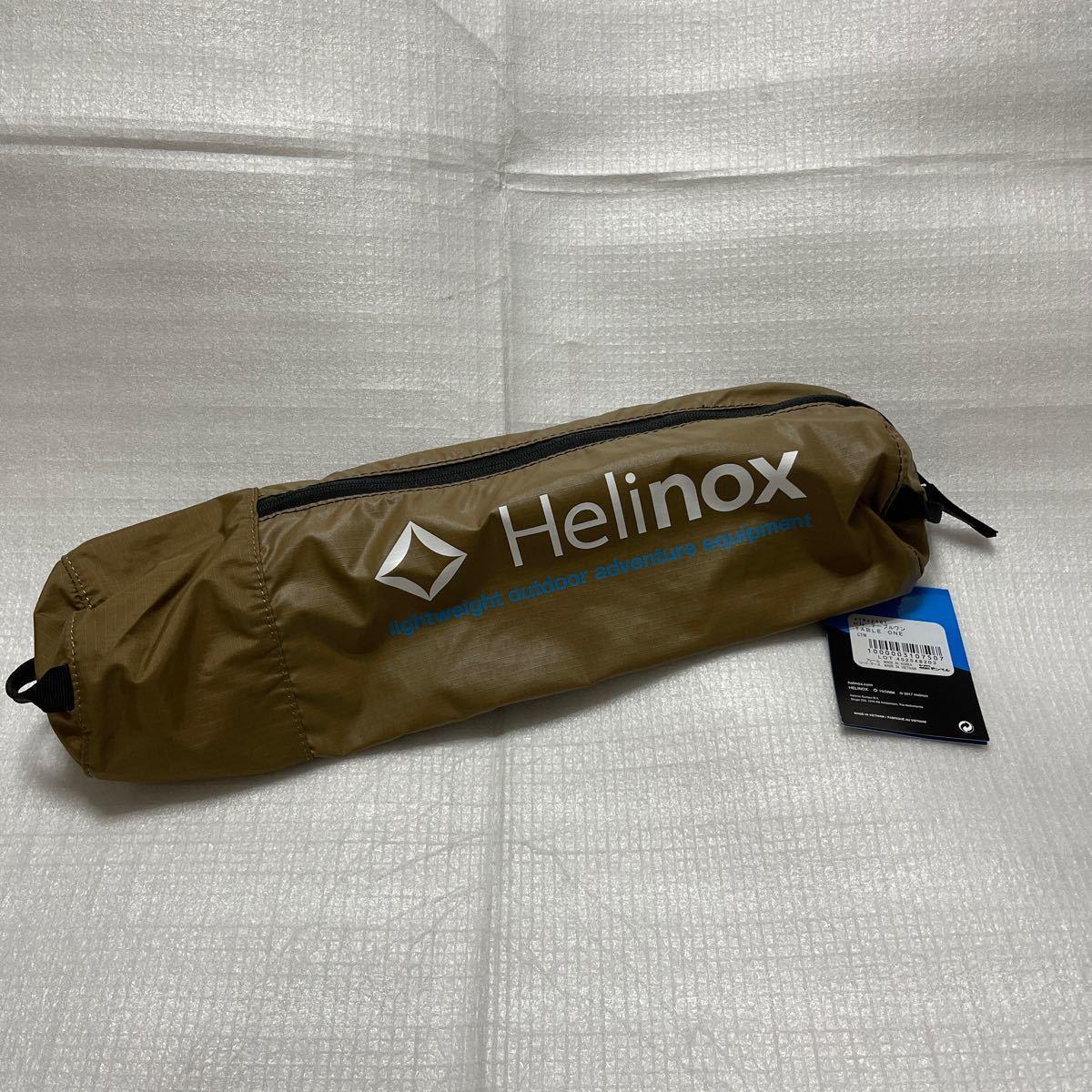 ヘリノックス Helinox テーブル ワン 純正ケース 新品 未使用