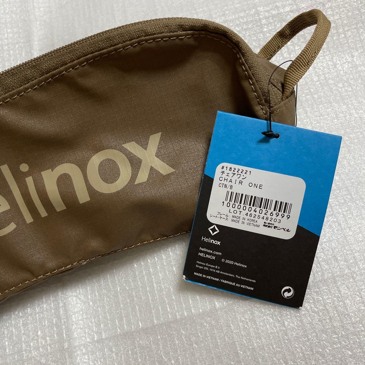 ヘリノックス Helinox チェアワン コヨーテ ブラウン 新品 ケースのみ