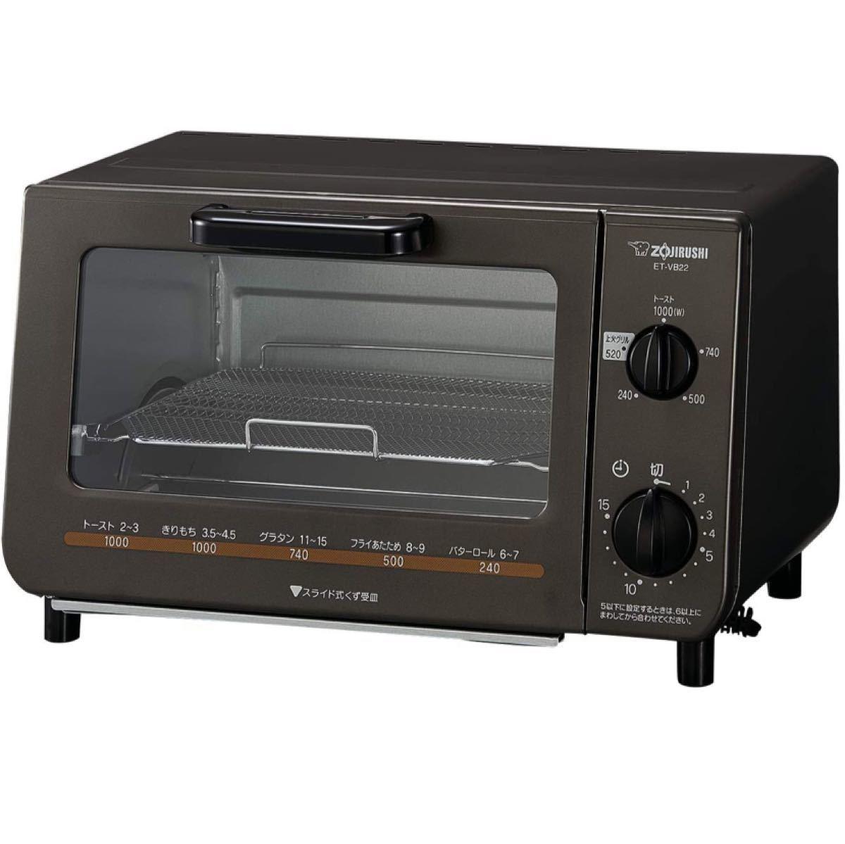 オーブントースター 象印オーブントースター ET-VB22 ZOJIRUSHI 象印 こんがり倶楽部