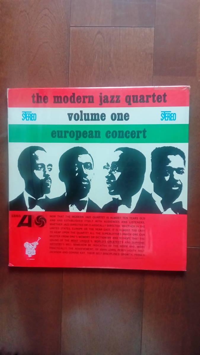 ジャズ・レコード五枚_画像3